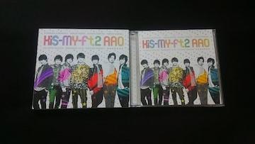 Kis-My-Ft2 AAO 初回限定盤DVD ナオトインティライミ 玉森裕太