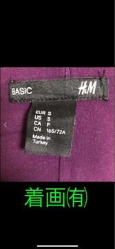 ブラックキャミ×H&Mパープルスカート