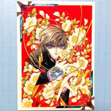 ●新品●あすかコレクションカード CLAMP X★