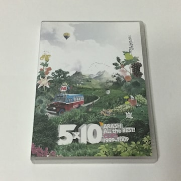 嵐/5×10 All the BEST!CLIPS 1999-2009〈2枚組〉