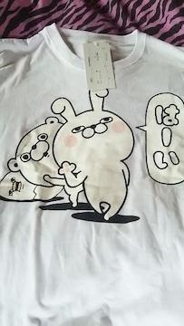 新品 超激カワLINEうさぎスタンプのTシャツ(///ω///)♪M