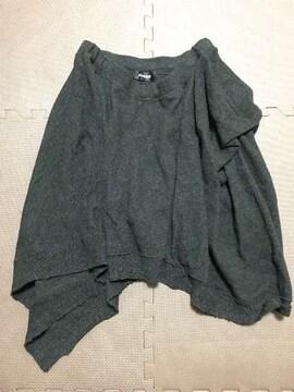 ズッカ ウールニット スカート アシンメトリー グレー