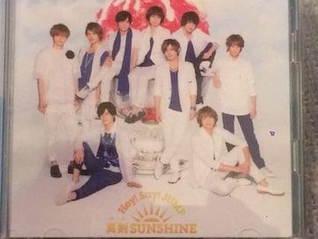 激安!超レア!☆HeySayJUMP/真剣SUNSHINE☆初回盤/CD+DVD☆超美品