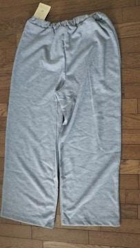 新品、定価2900円のパジャマの下です。