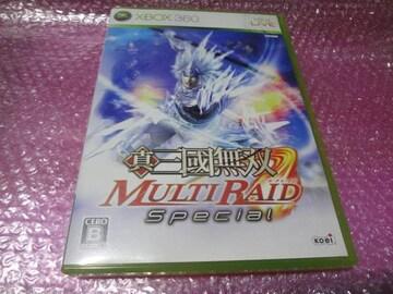XBOX360 真・三国無双マルチレイドSP