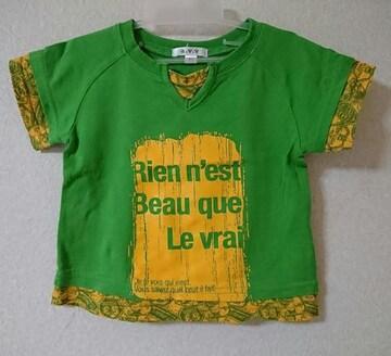 a.v.v 半袖Tシャツ、緑黄色80英字グリーン×イエロー