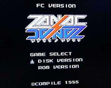 ZANAC x ZANAC ザナックザナック カセットのみ