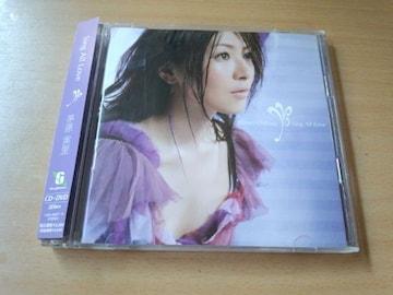 茅原実里CD「Sing All Love」DVD付初回生産限定盤●