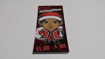 トラステ限定クリスマスステッカー 2017 EXILE 佐藤大樹