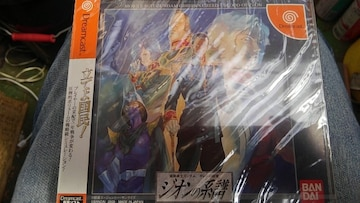 Dreamcastソフト 機動戦士ガンダム  ギレンの野望  ジオンの系譜 未開封品