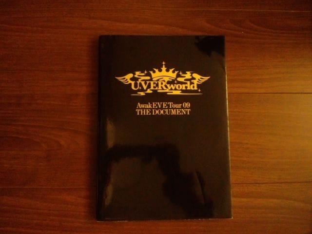 UVERworld「Awak EVE Tour 09」写真集  < タレントグッズの