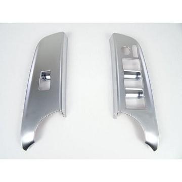 トヨタ シエンタ 170系 シルバー スイッチカバー フレーム インテリア パネル パワーウインドウ