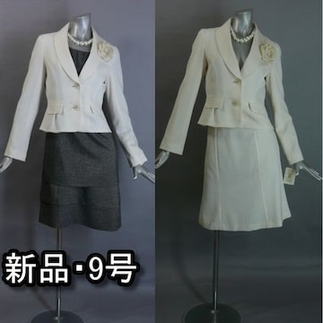 ≪新品♪9号≫入園入学にも♪5点セレモニースーツ♪*33g