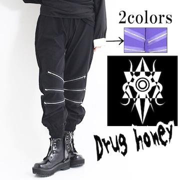 【新品/Drug honey】フロントジップデザインジョガーパンツ