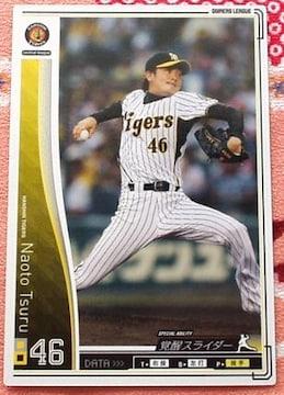 ◆阪神 鶴直人 (白)◆ 【オーナーズリーグ04】