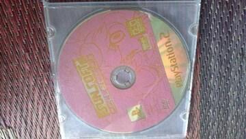 ☆PS2ソフト☆サンソフトコレクション☆ディスクのみ
