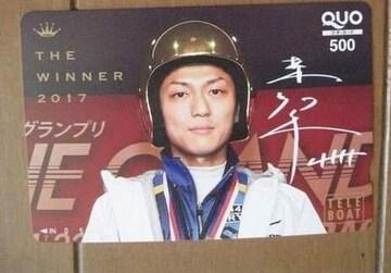 未使用★クオカード 500円♪TELEBOAT 桐生順平�@