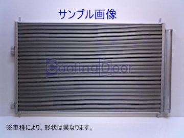 【新品】ウィッシュコンデンサー ANE10G・ANE11W・ZNE10G・ZNE14G