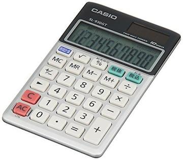 人気急上昇!電卓 時間・税計算 手帳タイプ 10桁
