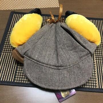 映画 名探偵ピカチュウ帽子プレミアム全1種 新品未使用