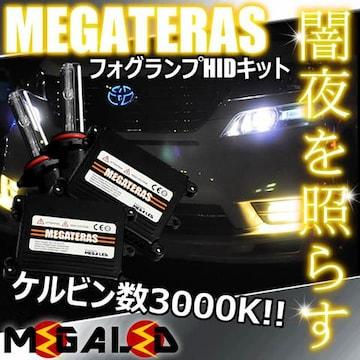 Mオク】ワゴンRスティングレー/MH34S系/フォグランプHIDキット/H8/3000K