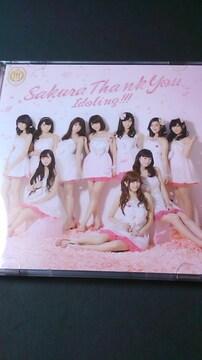 アイドリング!!!CD+DVD♪さくらサンキュー・トレカ付