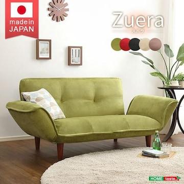 コンパクトカウチソファ【Zuera-スエラ-】起毛タイプ SH-07-ZUR