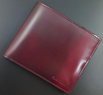 新品/箱付 ポールスミス 人気色むら加工 二つ折り財布 f05