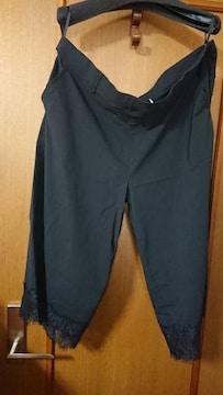 送料込裾レースブラック七分丈パンツ 4L