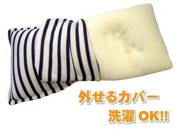 お昼寝枕 幅39×奥行き20×厚み9cm ネイビー