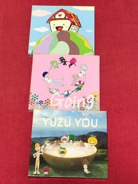 【送料無料】ゆず(BEST)CD3枚セット