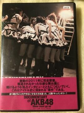 中古DVD☆DOCUMENTARY of AKB48 show must go on ☆