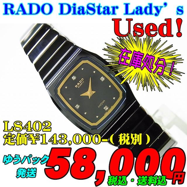 Used ラドー レディース L8402 定価¥143,000-(税別)  < ブランドの