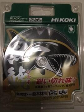HiKOKI 新商品 黒鯱チップソー125mm×45P