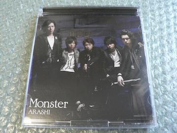 嵐『Monster』初回限定盤【CD+DVD】PV+メイキング/他にも出品中