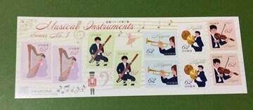 H30. 楽器シリーズ 【第1集】62円切手 1シート★シール式