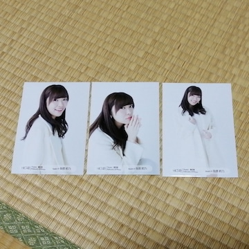 元HKT48指原莉乃☆公式生写真〜まとめ売り9枚セット!