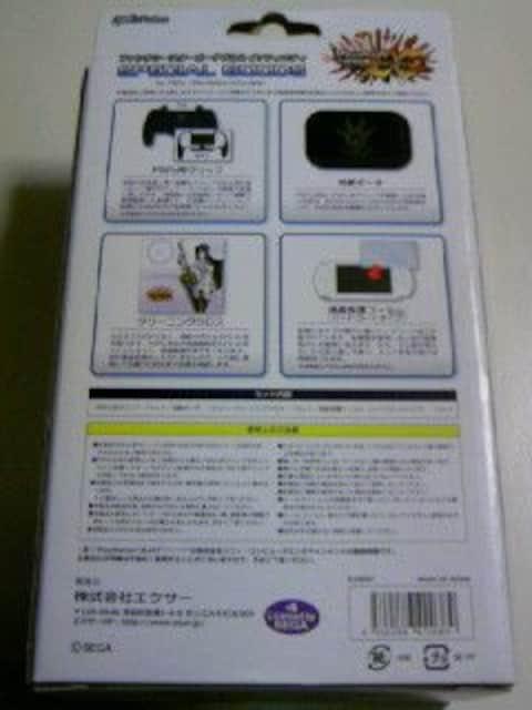 新品 ファンタシースターポータブル2 インフィニティ スペシャルグッズ/ PSP グリップ ポーチ < ゲーム本体/ソフトの