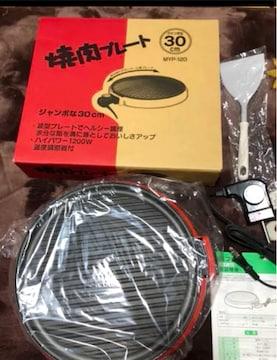 日本製 焼き肉プレート(ターナー付きジャンポな30cm ハイパワー