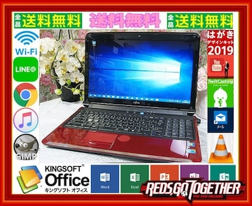 動画編集再生ラクラク☆FMV-AH550-CB☆SSD換装可&windows10