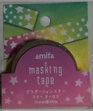 ★グラデーションスター☆スターオーロラ★マスキングテープ