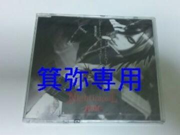 2008年NightingeiL【-you-】◆La'Mule/CELL在籍◆16日迄価格即決