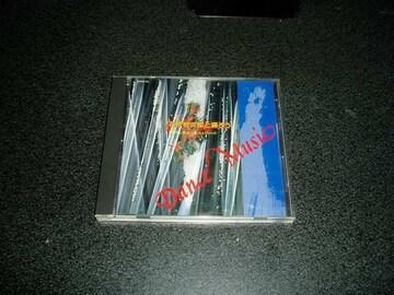 CD「石原裕次郎と踊ろう」標準テンポダンスミュージック