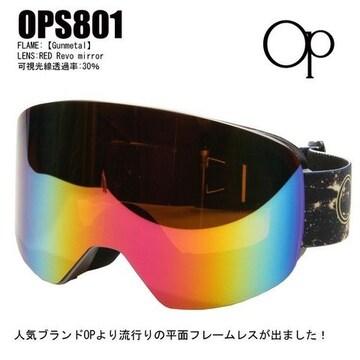 OPオーピー スノーゴーグル スキー スノーボード OPS-801-3
