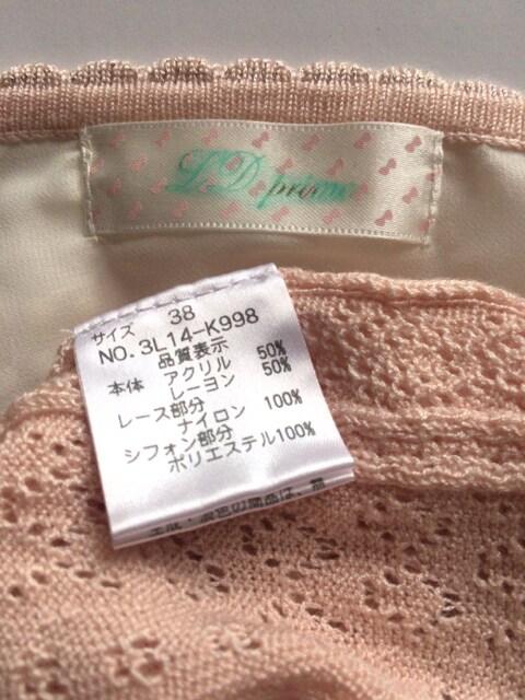 LDprime レース編み風 カーディガン  38 ピンクベージュ N2m < ブランドの