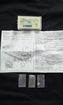 宮沢 EF64用パーツセット