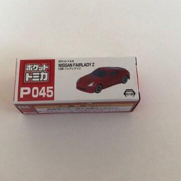 ポケットトミカ P045 NISSAN フェアレディZ Z34 FAIRLADYZ 新品