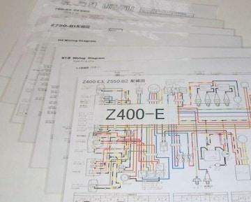 カワサキ C2SS F4 F5 F6 F8 F11 配線図ラミネート済み