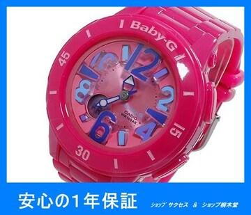 新品 即買い■カシオ ベビーG 腕時計 BGA-171-4B1★