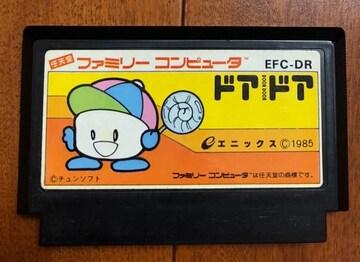 ファミコンカセット☆ドアドア